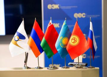 Дарига Назарбаева предложила создать собственное телевидение ЕАЭС