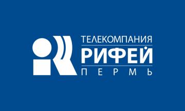 Круглосуточный кабельный телеканал «Рифей-ТВ» появился в Перми