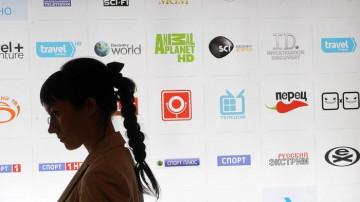 Объём рекламы на нишевых телеканалах вырос на 46%