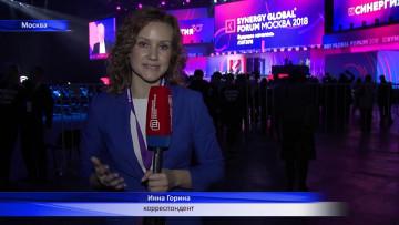 Первый российский национальный канал может рассчитывать на господдержку