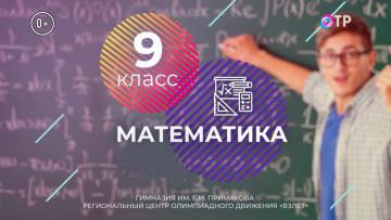 С 27 апреля на телеканале ОТР транслируются уроки для школьников